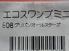 Basslog20091031a_1