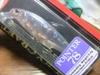 Basslog20110322a