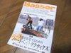 Basslog20110428a