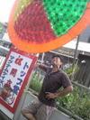 Basslog20110725a