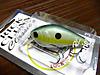Basslog20111210a