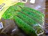 Basslog20120912a