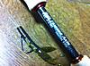 Basslog20120919a