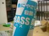 basslog20060118