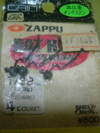 Basslog20060611a_1